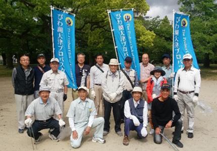 びわ湖大津プロバスクラブの社会奉仕活動