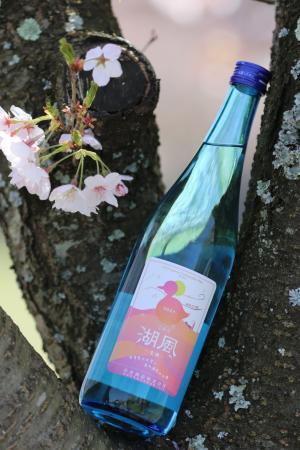 地元企業喜多酒造と滋賀県立大学生のコラボ商品「湖風」